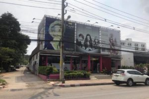Магазин косметики Паттайя Бьюти