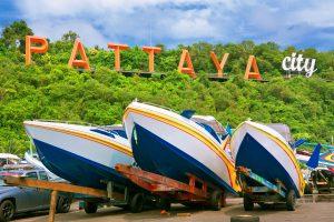 Смотровая площадка Pattaya-City