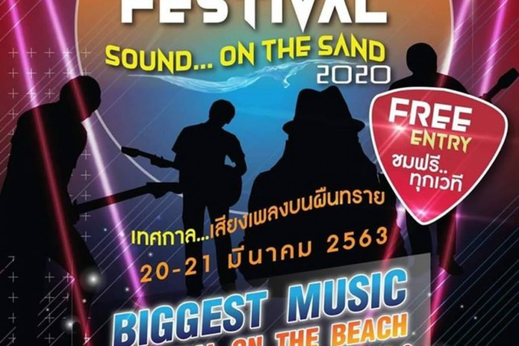 Pattaya Music Festival 2020