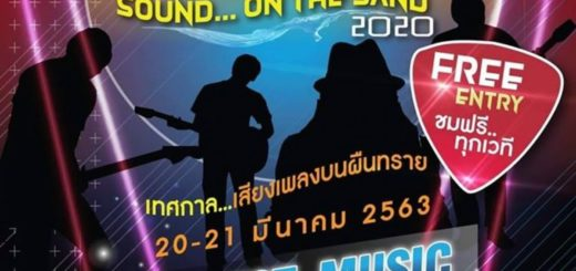 Pattaya Music Festival 2020