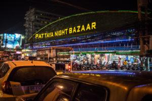 Ночной вещевой рынок