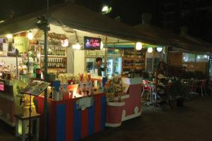 Рынок Паттайя Парк на Пратамнаке