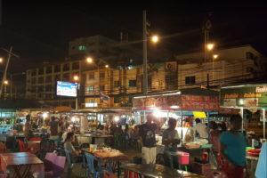 Рынок Ромпо на Джомтьене