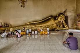 Храм Wat Pha Pradu