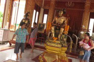 Храм Wat Lum Mahachai Chumpon