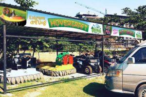 Парк развлечений Sanook Park