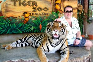 Фото с тигром