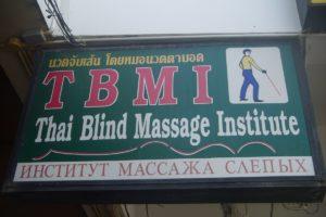 Массаж слепых в Паттайе