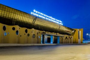 Аэропорт Утапао (Паттайя, Таиланд)