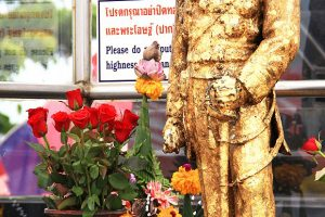 Принц Krom Luang Jumborn Khet Udomsakdi