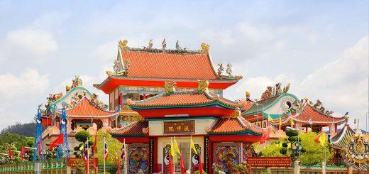 Ворота в храмовый комплекс Viharnra Sien