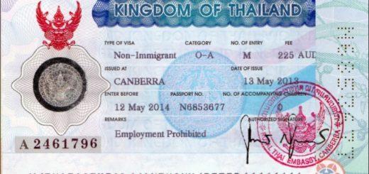 Изменения в визовом режиме Королевства Таиланд