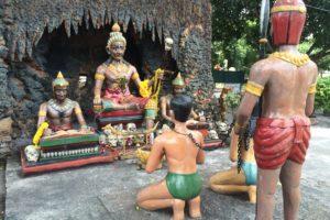 Храм-музей Ада и Рая