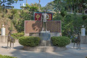 "Статуя Сан Юд Сена ""Dr. Sun Yud Sen"""