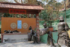 Храмовый комплекс Wang Sam Sien