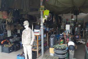 Военный магазин WAR U.S. Camping