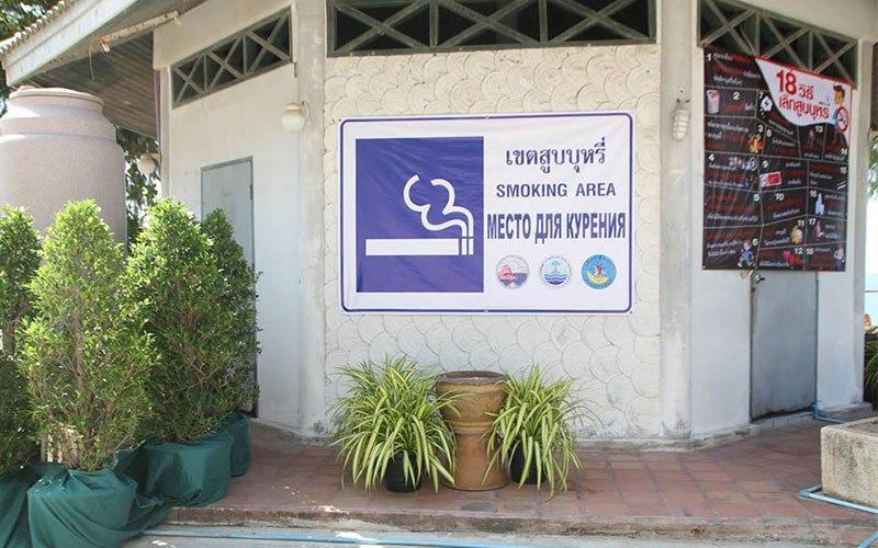 С 1 февраля вступает в силу запрет курения на пляжах Таиланда